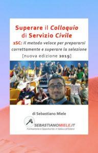 colloquio servizio civile